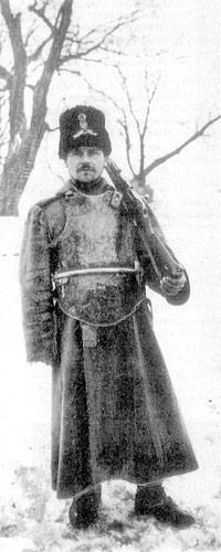 Полицейский чин Санкт-Петербурга